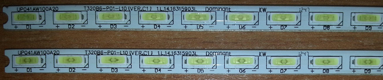 Baghete cu 40 leduri, cod T320B6-P01-L10