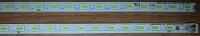 Baghete cu 50 leduri, cod T400D3-HA24-L01